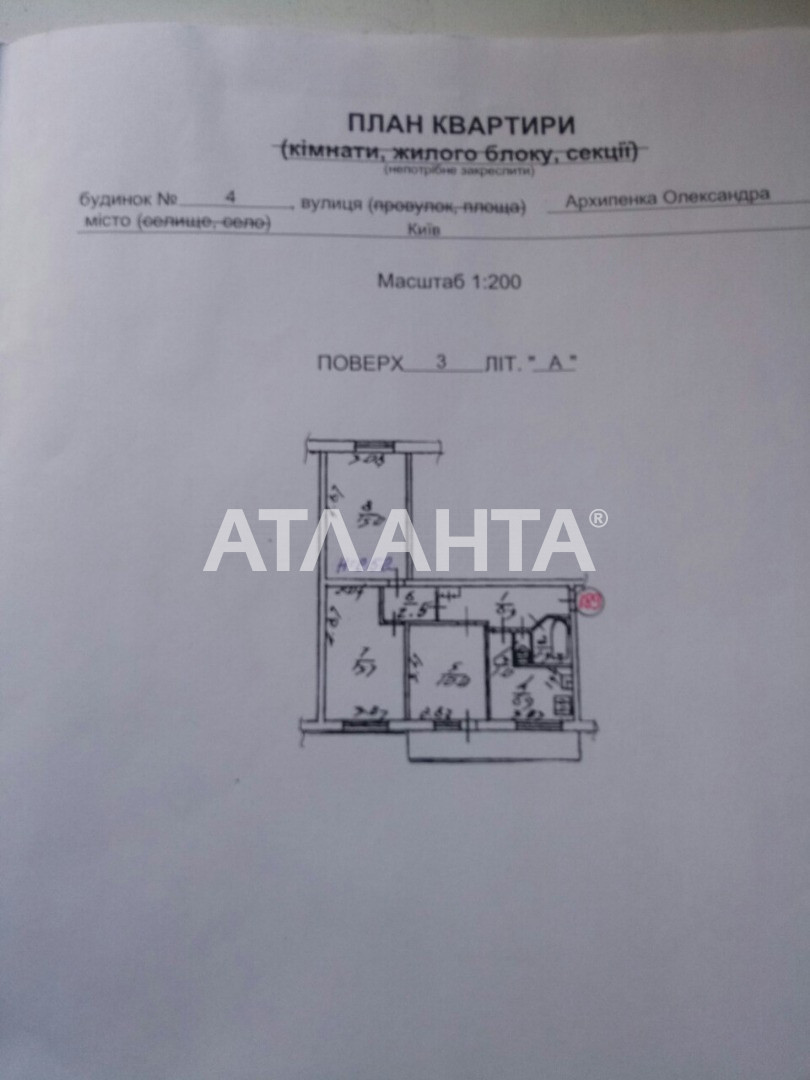 Продается 3-комнатная Квартира на ул. Ул. Архипенко — 45 000 у.е. (фото №10)