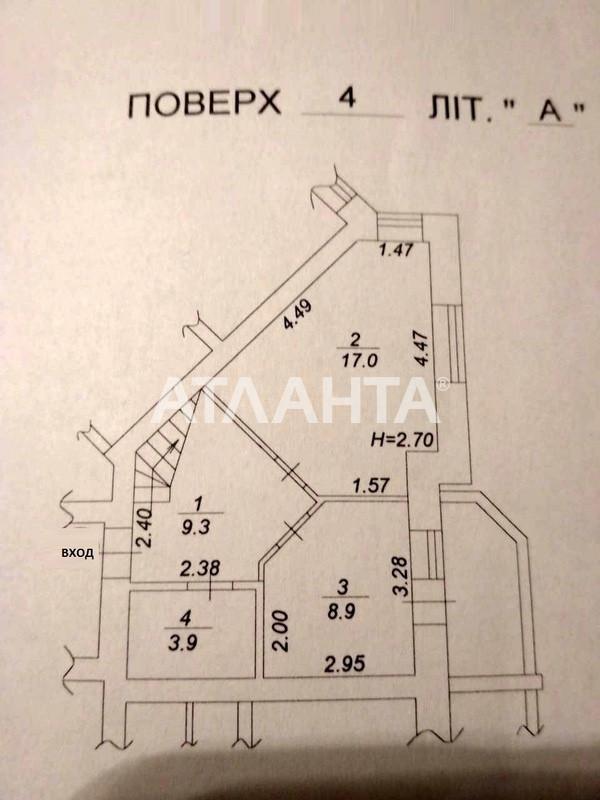 Продается 4-комнатная Квартира на ул. Ул. Хмельницкого — 57 000 у.е. (фото №12)