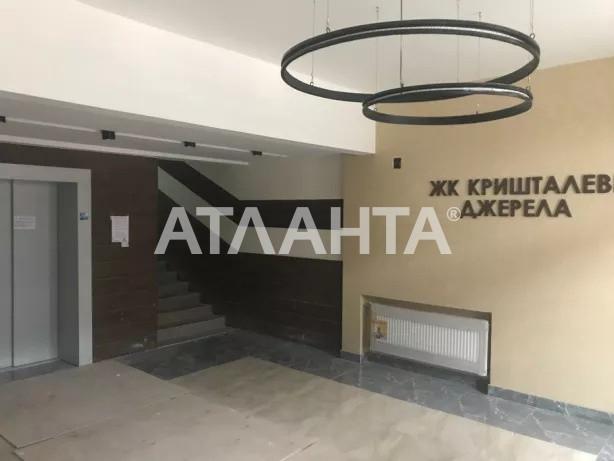 Продается 1-комнатная Квартира на ул. Ул. Метрологическая — 49 500 у.е.