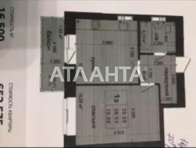 Продается 1-комнатная Квартира на ул. Ул. Метрологическая — 49 500 у.е. (фото №13)