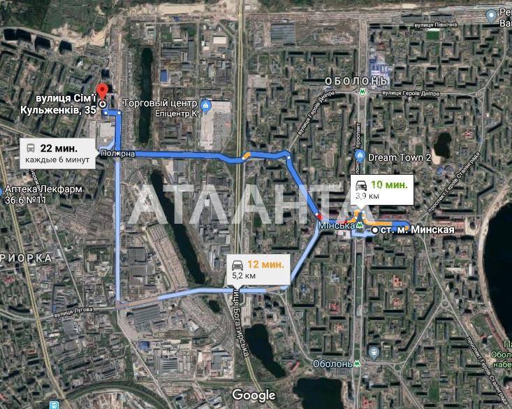 Продается 1-комнатная Квартира на ул. Ул. Семьи Кульженков — 50 000 у.е. (фото №11)