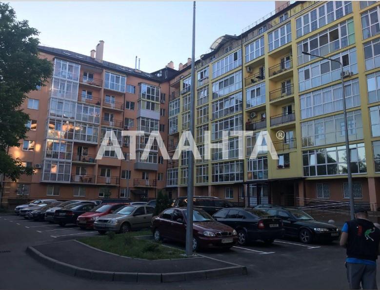 Продается 3-комнатная Квартира на ул. Ул. Лебедева — 95 800 у.е.