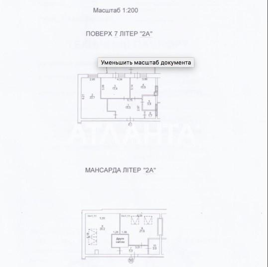 Продается 3-комнатная Квартира на ул. Ул. Лебедева — 95 800 у.е. (фото №8)