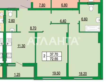 Продается 2-комнатная Квартира на ул. Ул. Вильямса — 130 000 у.е. (фото №20)