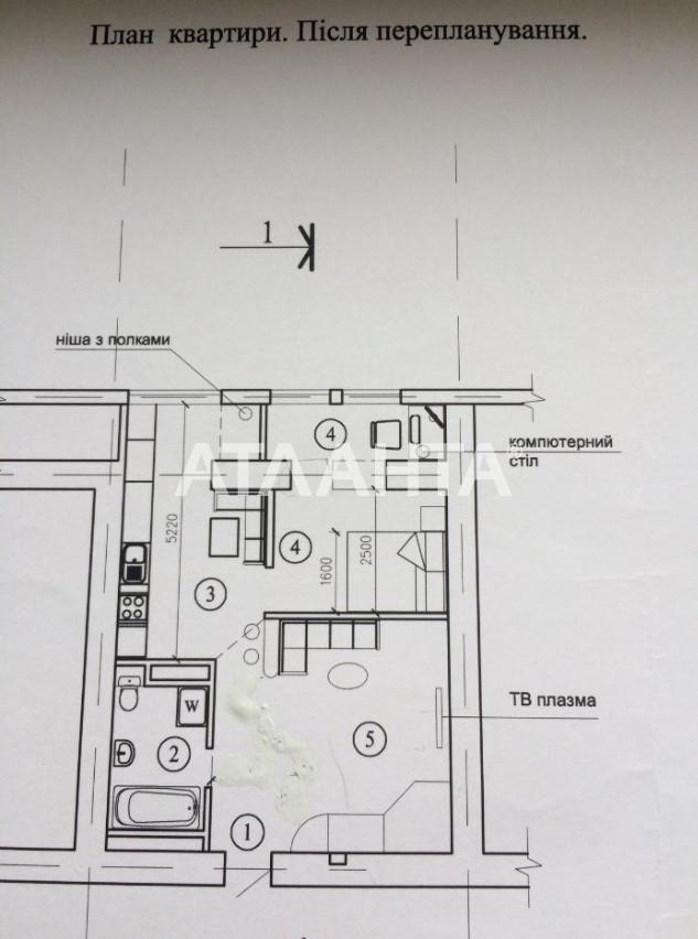 Продается 2-комнатная Квартира на ул. Ул. Макеевская — 66 000 у.е. (фото №12)