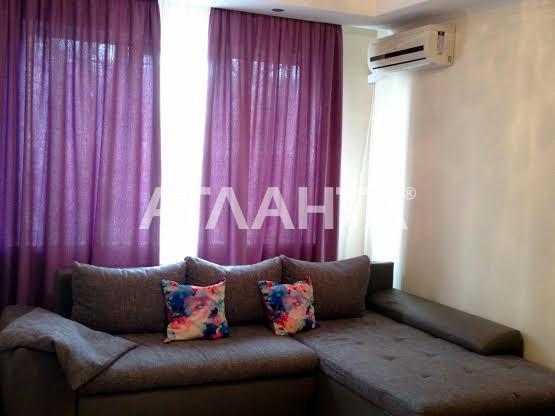 Продается 3-комнатная Квартира на ул. Дарницкий Бульвар — 57 500 у.е.