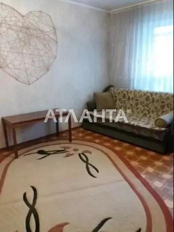 Продается 2-комнатная Квартира на ул. Ул. Марины Цветаевой — 39 500 у.е.