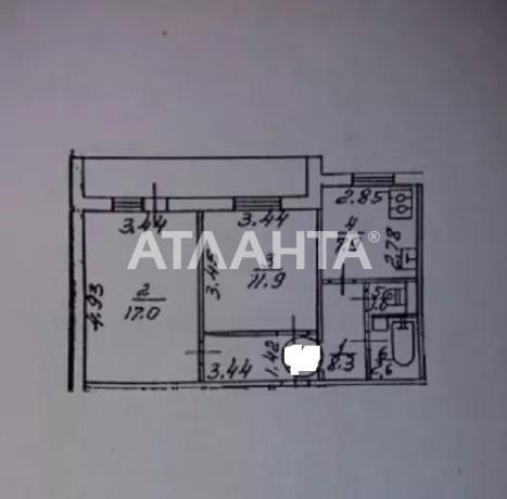 Продается 2-комнатная Квартира на ул. Ул. Марины Цветаевой — 39 500 у.е. (фото №6)