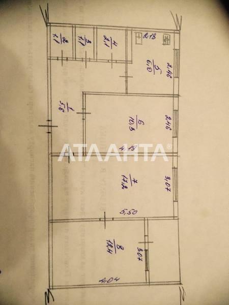 Продается 3-комнатная Квартира на ул. Ул. Зодчих — 35 000 у.е. (фото №6)