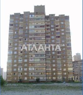 Продается 2-комнатная Квартира на ул. Ул. Бальзака — 39 000 у.е. (фото №12)