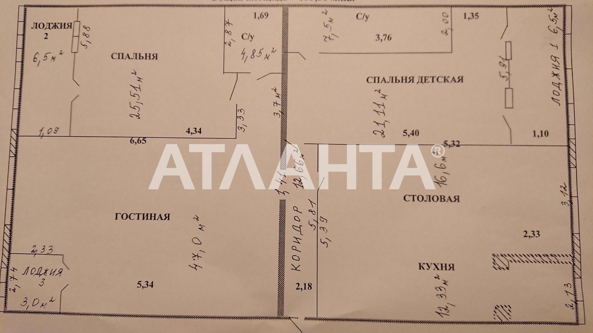 Продается 3-комнатная Квартира на ул. Просп. Героев Сталинграда — 158 000 у.е. (фото №10)