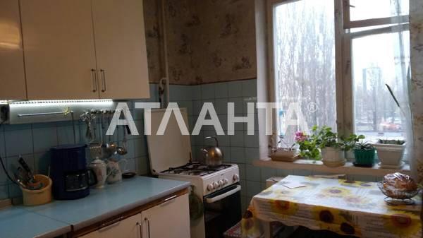 Продается 2-комнатная Квартира на ул. Василия Касияна — 46 900 у.е.