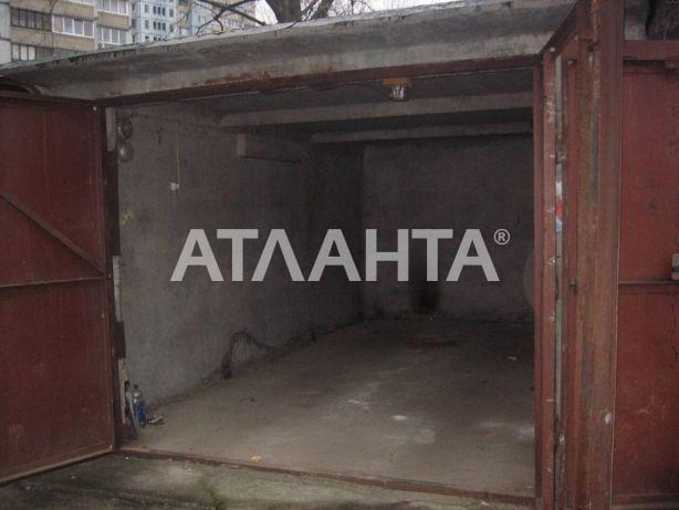 Продается 3-комнатная Квартира на ул. Ул. Хорольская — 50 000 у.е. (фото №10)