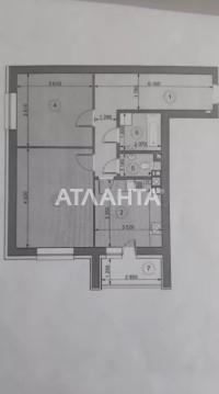 Продается 2-комнатная Квартира на ул. Ул. Лебедева — 55 000 у.е.
