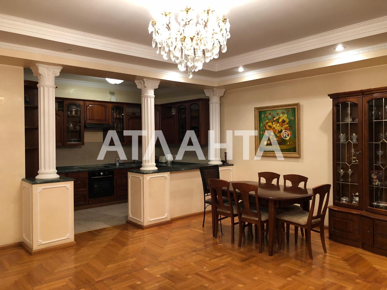 Продается 4-комнатная Квартира на ул. Ул. Тургеневская — 241 800 у.е.