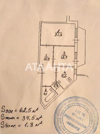 Продается 2-комнатная Квартира на ул. Ул. Бальзака — 51 000 у.е. (фото №9)