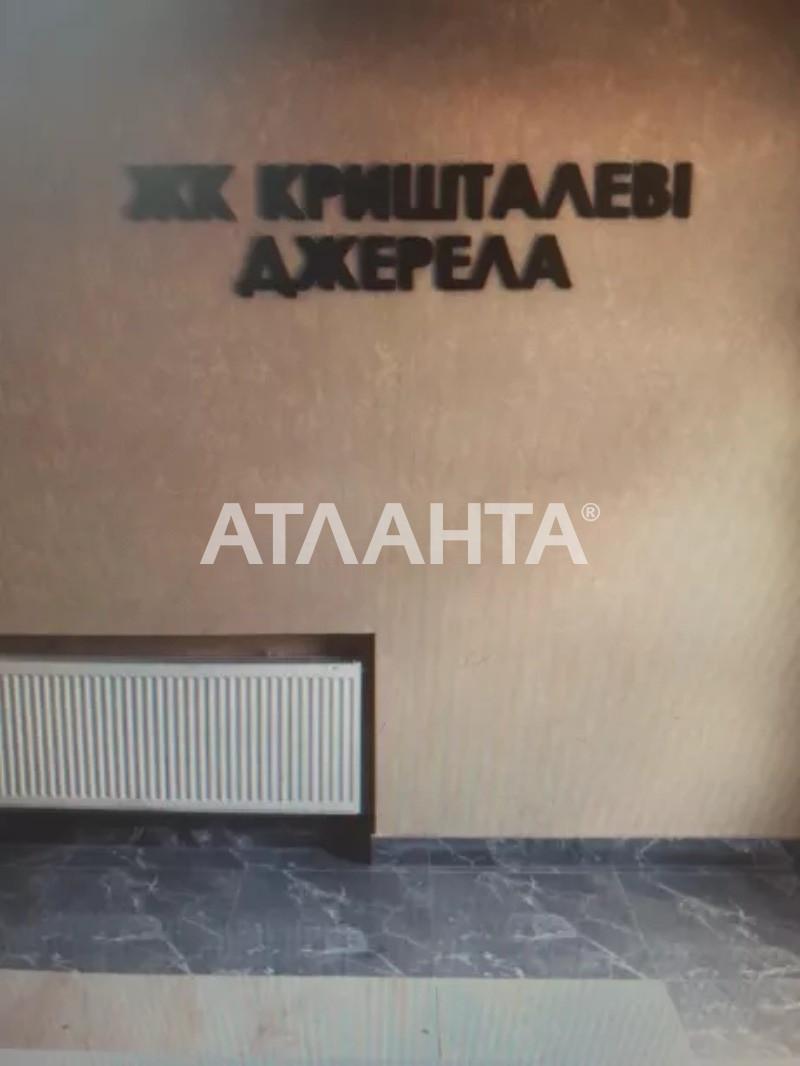 Продается 1-комнатная Квартира на ул. Ул. Метрологическая — 36 000 у.е. (фото №6)
