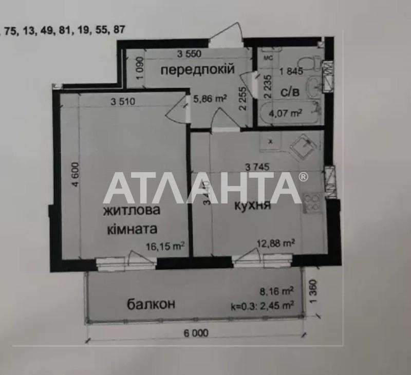 Продается 1-комнатная Квартира на ул. Ул. Метрологическая — 36 000 у.е. (фото №10)