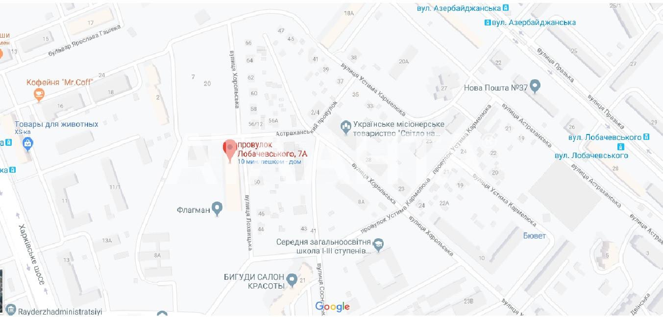 Продается 1-комнатная Квартира на ул. Лобачевского Пер. — 24 900 у.е. (фото №10)