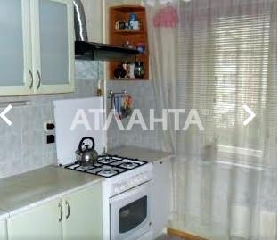 Продается 2-комнатная Квартира на ул. Ул. Петра Панча — 55 000 у.е.