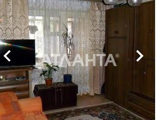 Продается 2-комнатная Квартира на ул. Ул. Петра Панча — 55 000 у.е. (фото №3)