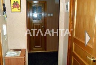 Продается 2-комнатная Квартира на ул. Ул. Петра Панча — 55 000 у.е. (фото №7)