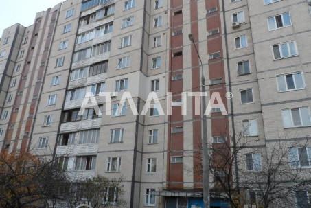 Продается 2-комнатная Квартира на ул. Ул. Петра Панча — 55 000 у.е. (фото №10)