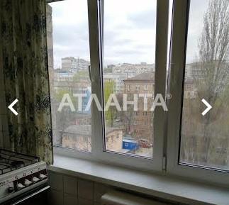 Продается 2-комнатная Квартира на ул. Ул. Кирилловская — 45 000 у.е. (фото №3)