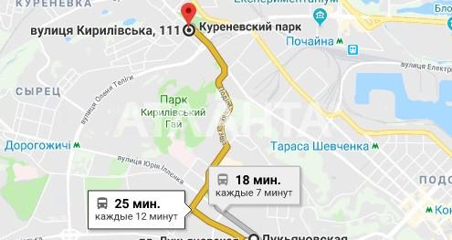 Продается 2-комнатная Квартира на ул. Ул. Кирилловская — 45 000 у.е. (фото №6)