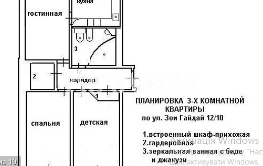 Продается 3-комнатная Квартира на ул. Зои Гайдай — 73 100 у.е. (фото №9)