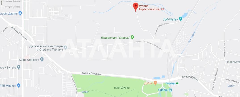 Продается 3-комнатная Квартира на ул. Ул. Тираспольская — 57 100 у.е. (фото №7)