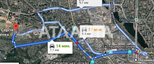 Продается 2-комнатная Квартира на ул. Сергея Данченка — 65 000 у.е. (фото №9)