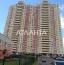 Продается 3-комнатная Квартира на ул. Ул. Семьи Кульженков — 95 000 у.е. (фото №12)