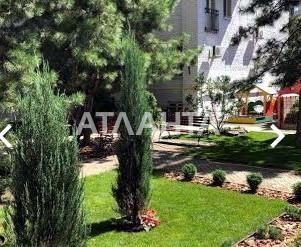 Продается 3-комнатная Квартира на ул. Ул. Еленовская — 125 000 у.е. (фото №3)