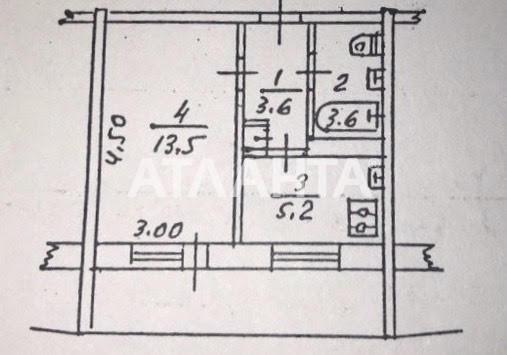 Продается 1-комнатная Квартира на ул. Ул. Малокитаевская — 37 000 у.е.