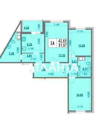 Продается 3-комнатная Квартира на ул. Ул. Ломоносова — 63 000 у.е. (фото №4)