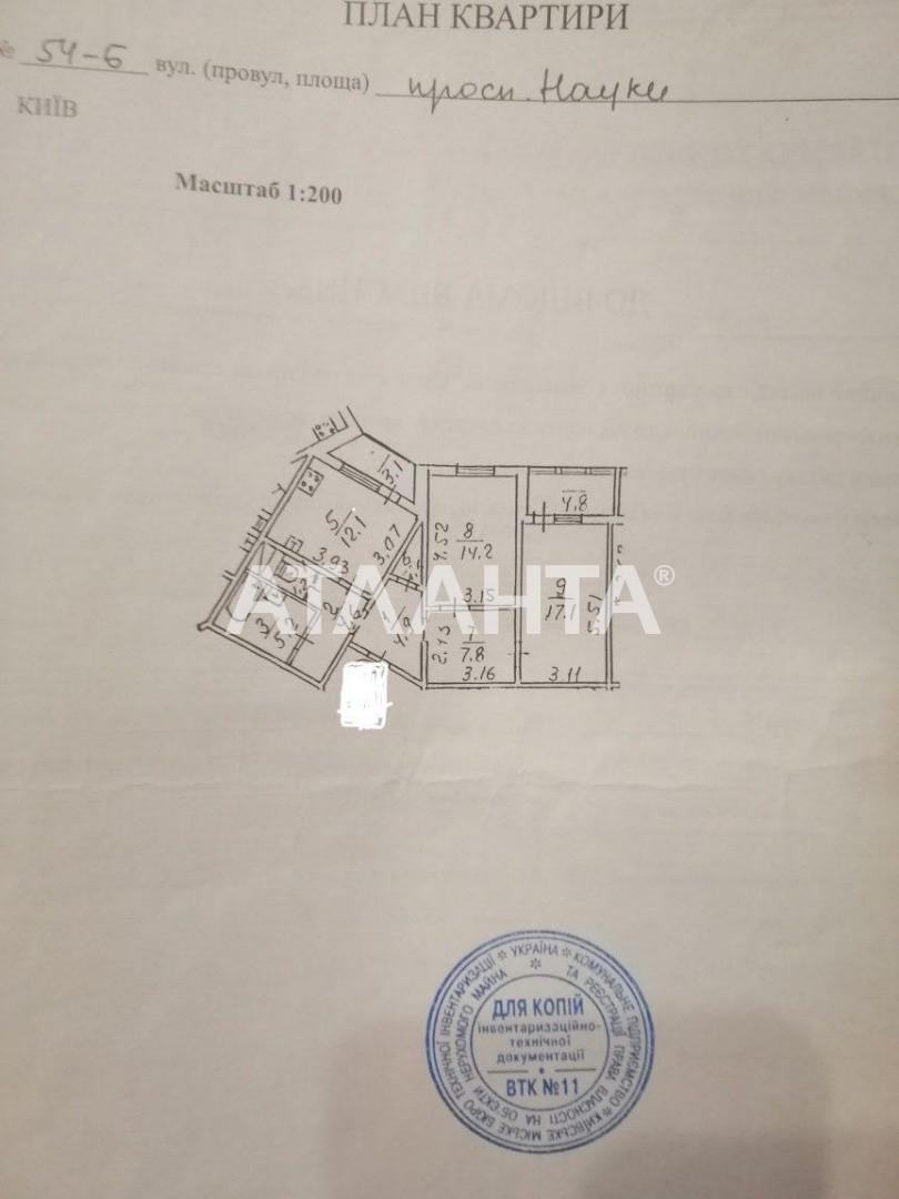 Продается 2-комнатная Квартира на ул. Проспект Науки — 85 000 у.е. (фото №7)