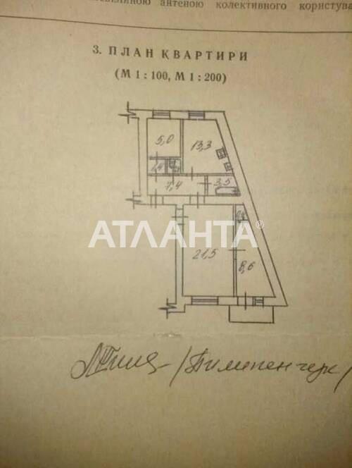 Продается 3-комнатная Квартира на ул. Ул. Сечевых Стрельцов — 86 000 у.е. (фото №6)