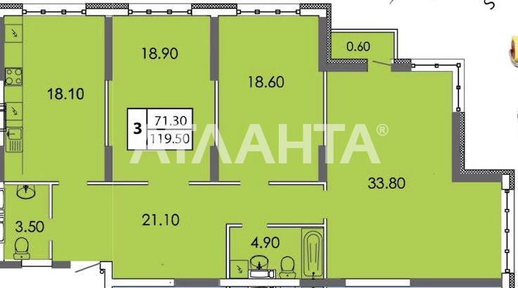 Продается 3-комнатная Квартира на ул. Конева — 167 000 у.е.