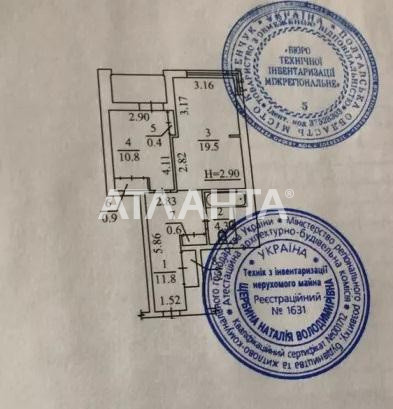 Продается 1-комнатная Квартира на ул. Ул. Кудри Ивана — 160 000 у.е. (фото №10)