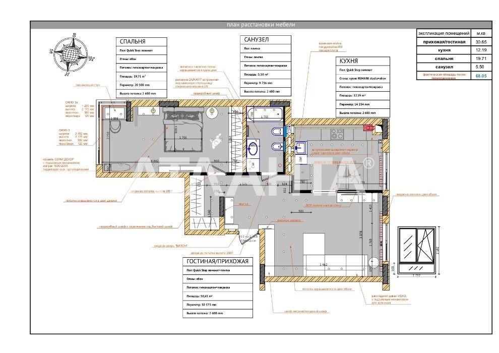 Продается 2-комнатная Квартира на ул. Практична — 110 000 у.е. (фото №12)