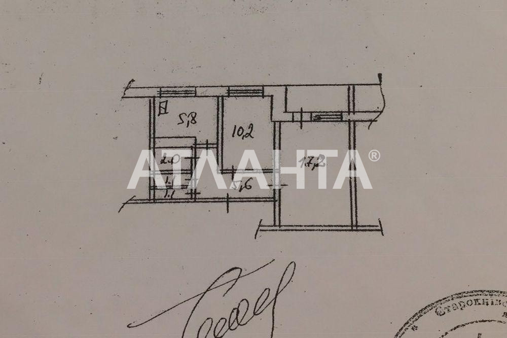 Продается 2-комнатная Квартира на ул. Ул. Приречная — 43 500 у.е. (фото №7)