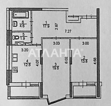 Продается 2-комнатная Квартира на ул. Ул. Драгоманова — 70 000 у.е. (фото №10)