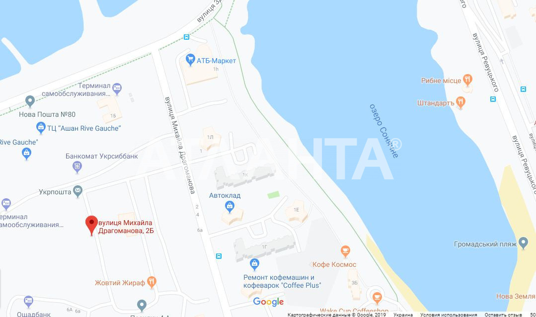 Продается 2-комнатная Квартира на ул. Ул. Драгоманова — 70 000 у.е. (фото №11)
