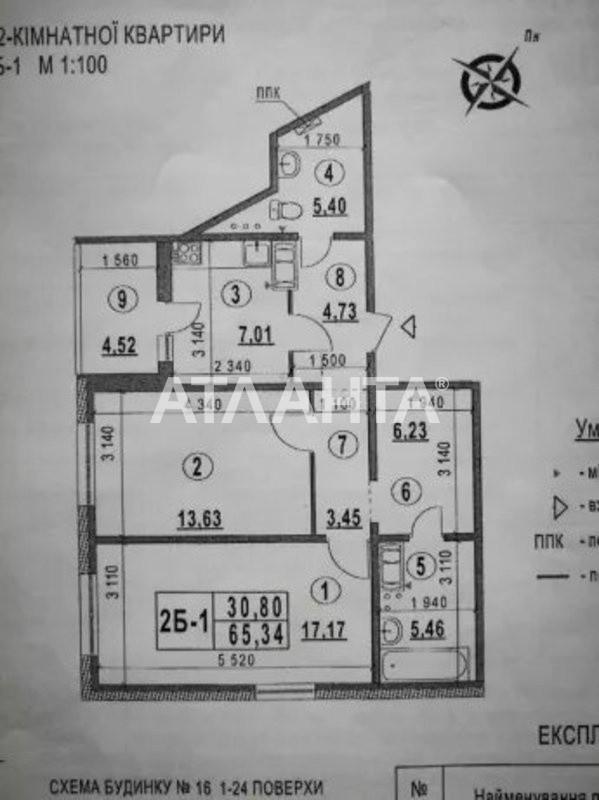 Продается 2-комнатная Квартира на ул. Ул. Ломоносова — 79 900 у.е. (фото №7)