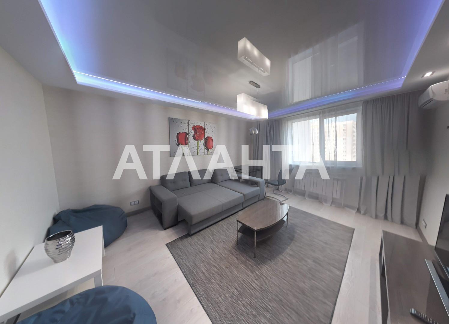 Продается 2-комнатная Квартира на ул. Ул. Демеевская — 167 000 у.е.