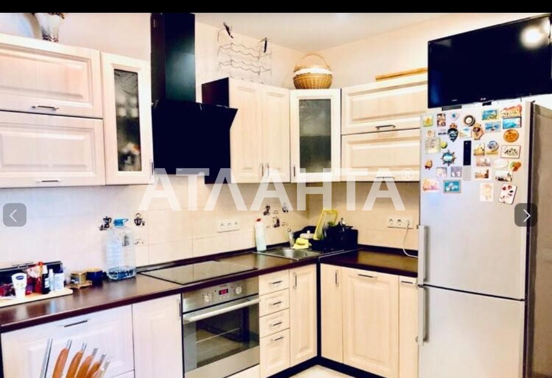 Продается 2-комнатная Квартира на ул. Ул. Калнышевского — 84 000 у.е.