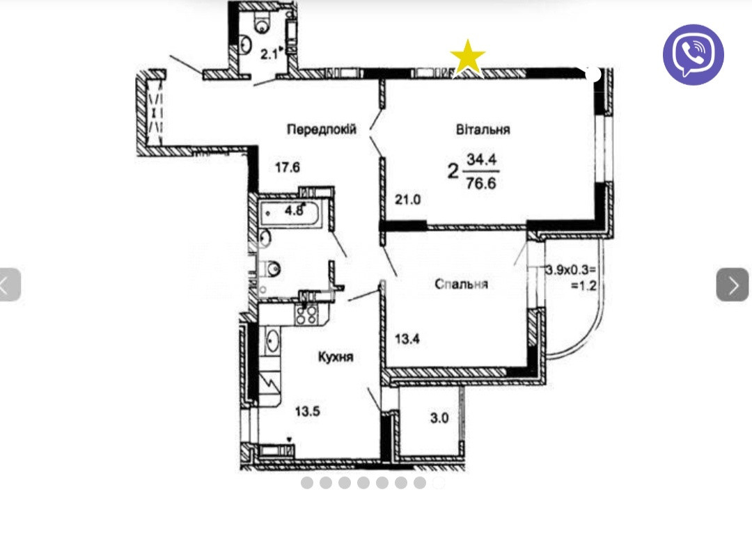 Продается 2-комнатная Квартира на ул. Ул. Калнышевского — 84 000 у.е. (фото №8)