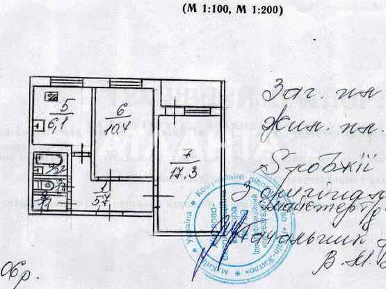 Продается 2-комнатная Квартира на ул. Ул. Порика — 37 000 у.е. (фото №11)