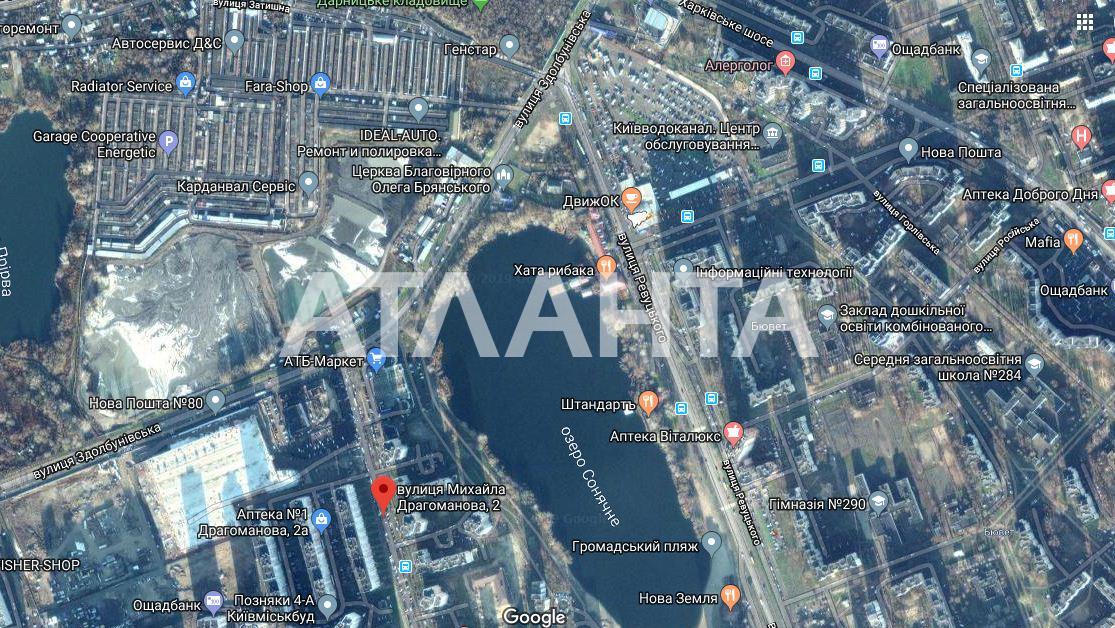 Продается 2-комнатная Квартира на ул. Ул. Драгоманова — 90 000 у.е. (фото №11)